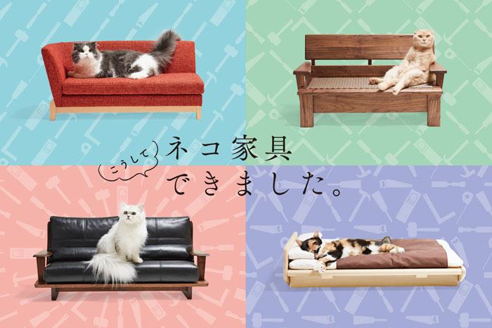 大川家具の職人が作り出す「ネコ家具」の値段っていくら?