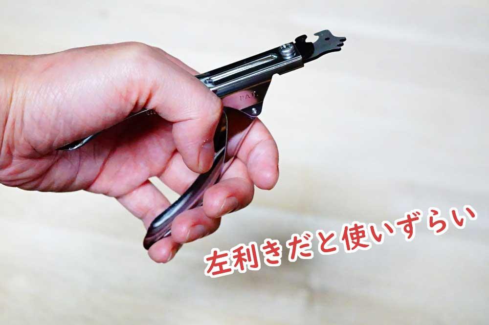 猫爪切り ZAN ピコック デメリット