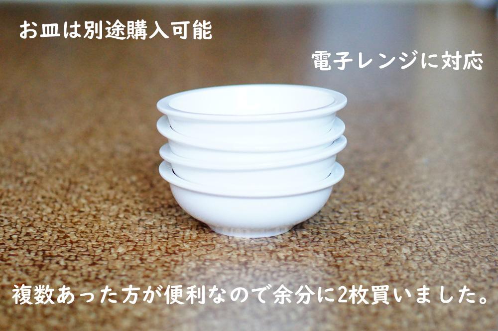 猫 食器 皿