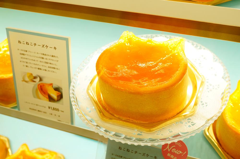 ねこねこチーズの値段