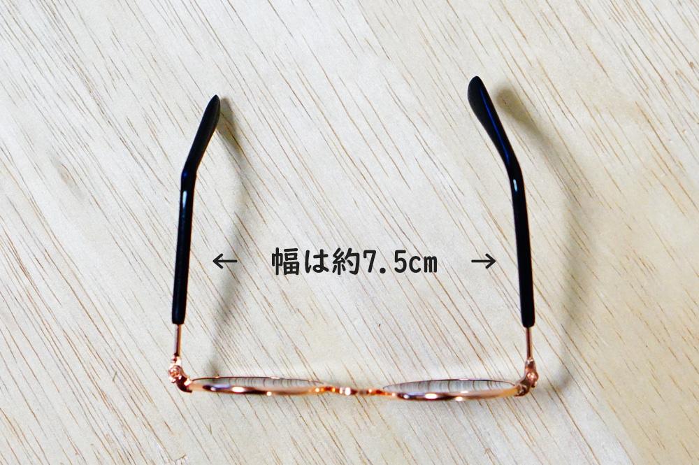 猫用メガネのサイズはちょっと小さめ