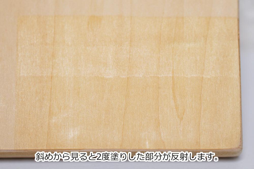 オスモカラー ノーマルクリアー透明(3分つや)#3101 色見本