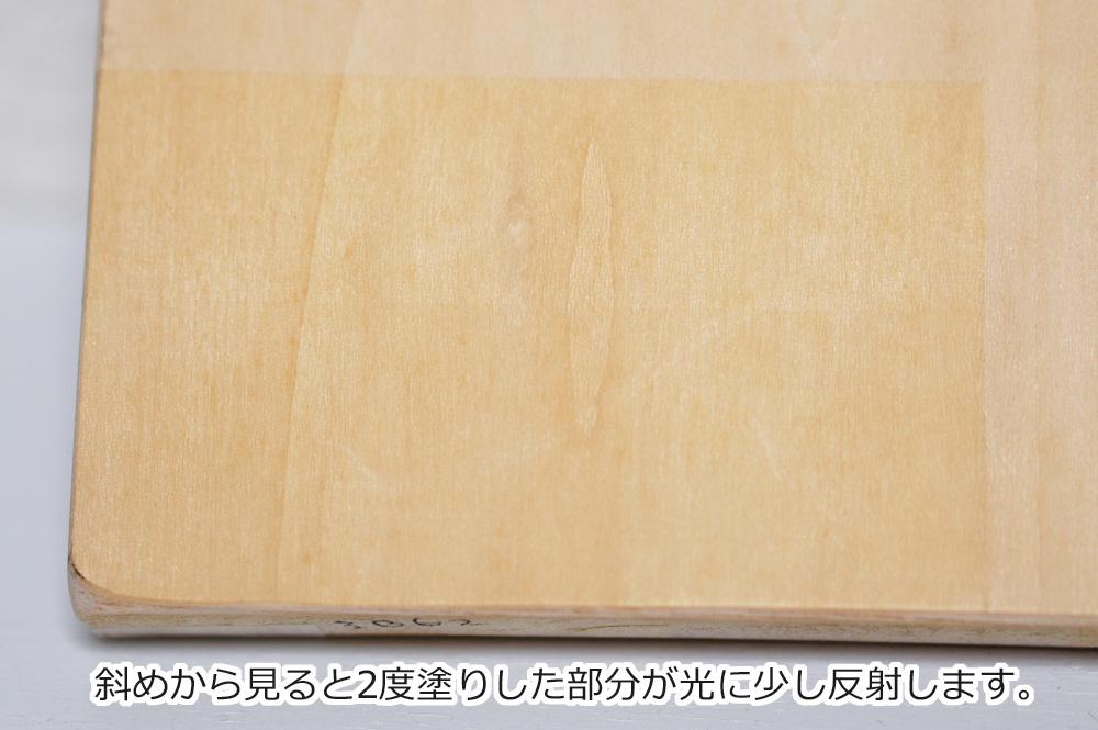 オスモカラー フロアクリアー透明(ツヤ消し)#3062 色見本