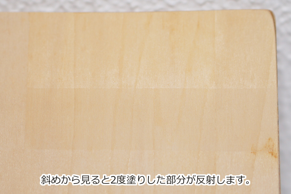 オスモカラー フロアカラーナチュラル#3041 色見本