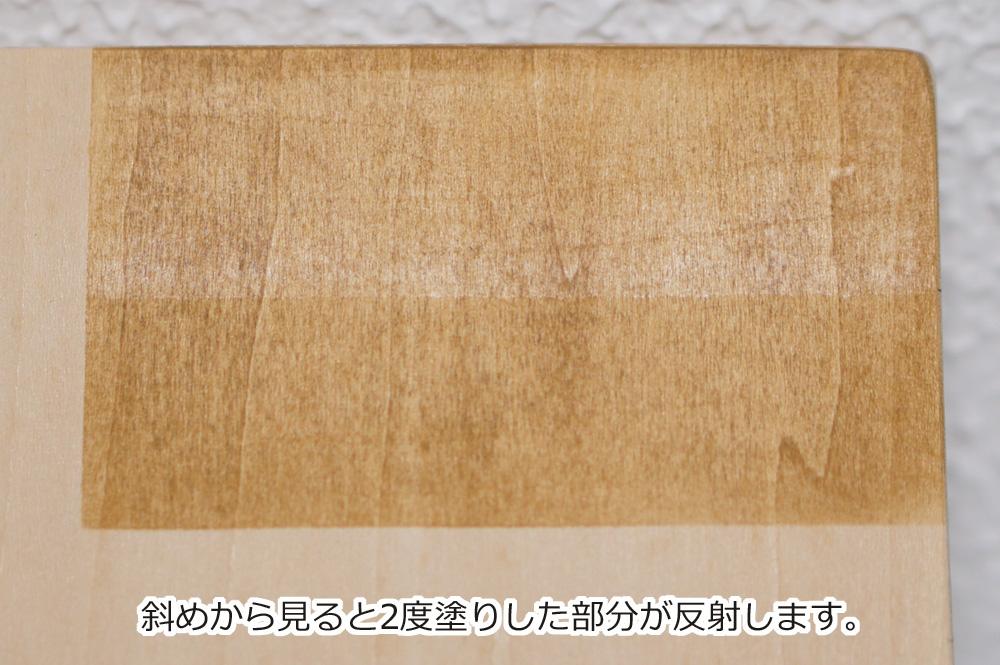 オスモカラー ウッドワックス オーク#3164 色見本