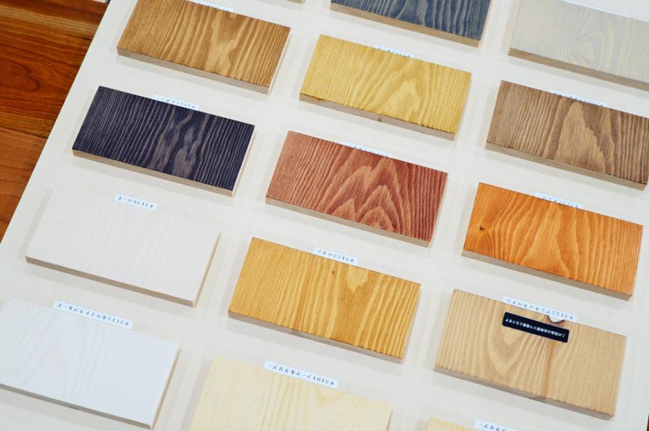 オスモカラーの色見本は信じちゃダメ!サンプル塗料で確かめた方がいいよ。