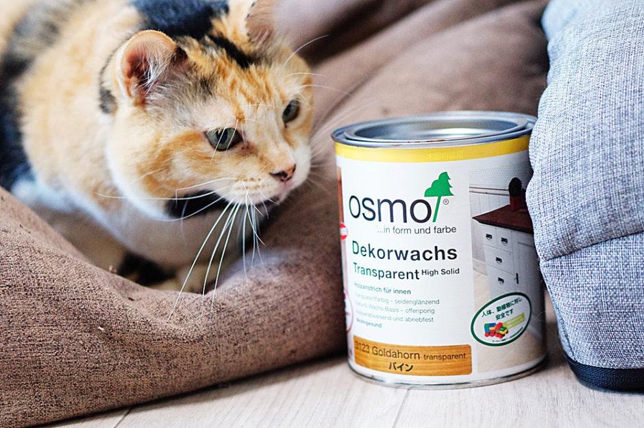 猫(ペット)に安全な自然塗料「オスモカラー」を買ってみた!