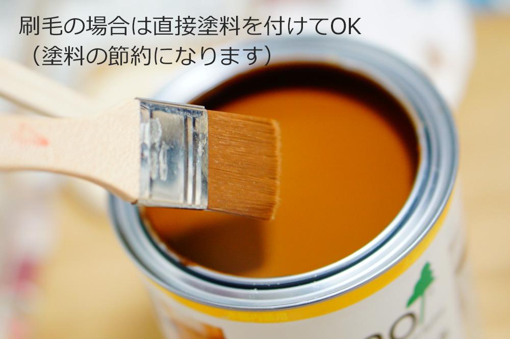 オスモカラー 刷毛で塗る