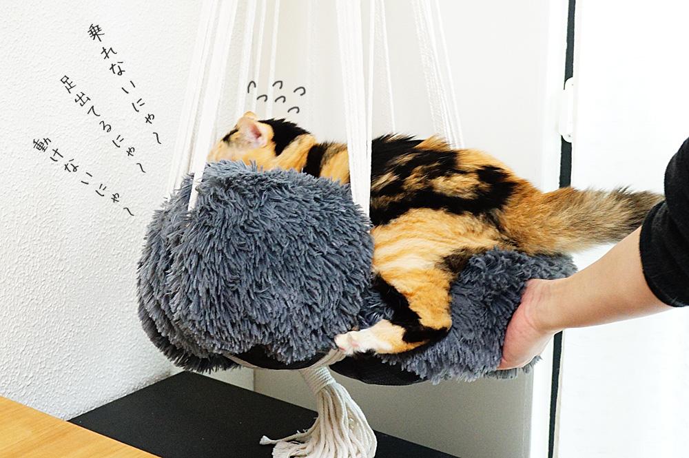 手編の猫用ハンモックをレビュー