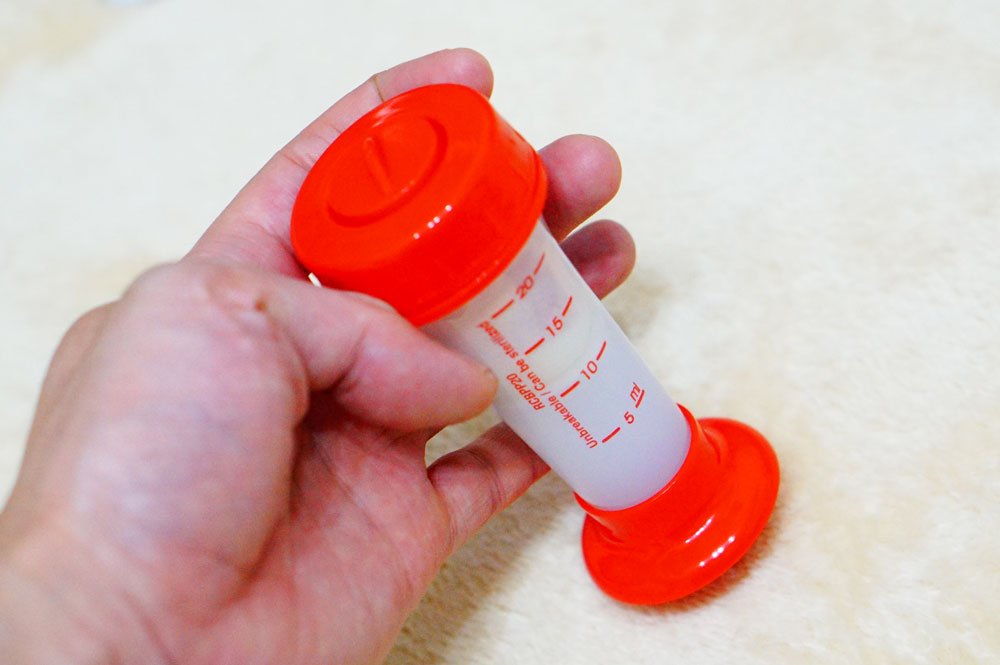 ロイヤルカナン 哺乳瓶