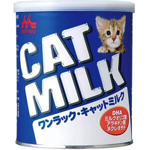ワンラック (ONE LAC) キャットミルク