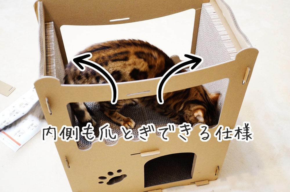 【raku】の猫用爪とぎキャットハウス