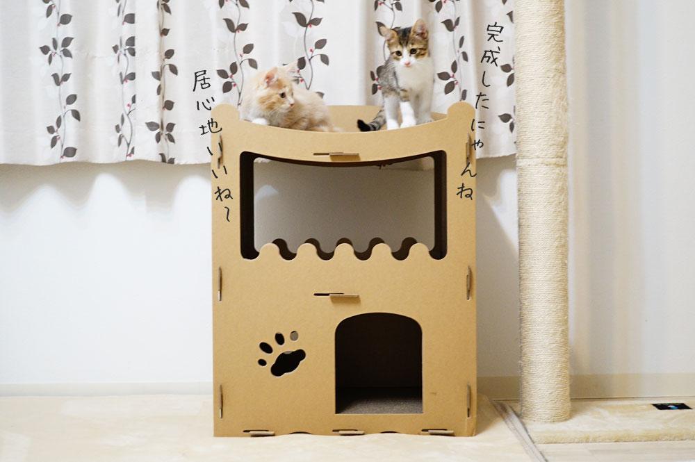 【raku】の猫用爪とぎキャットハウスをレビュー