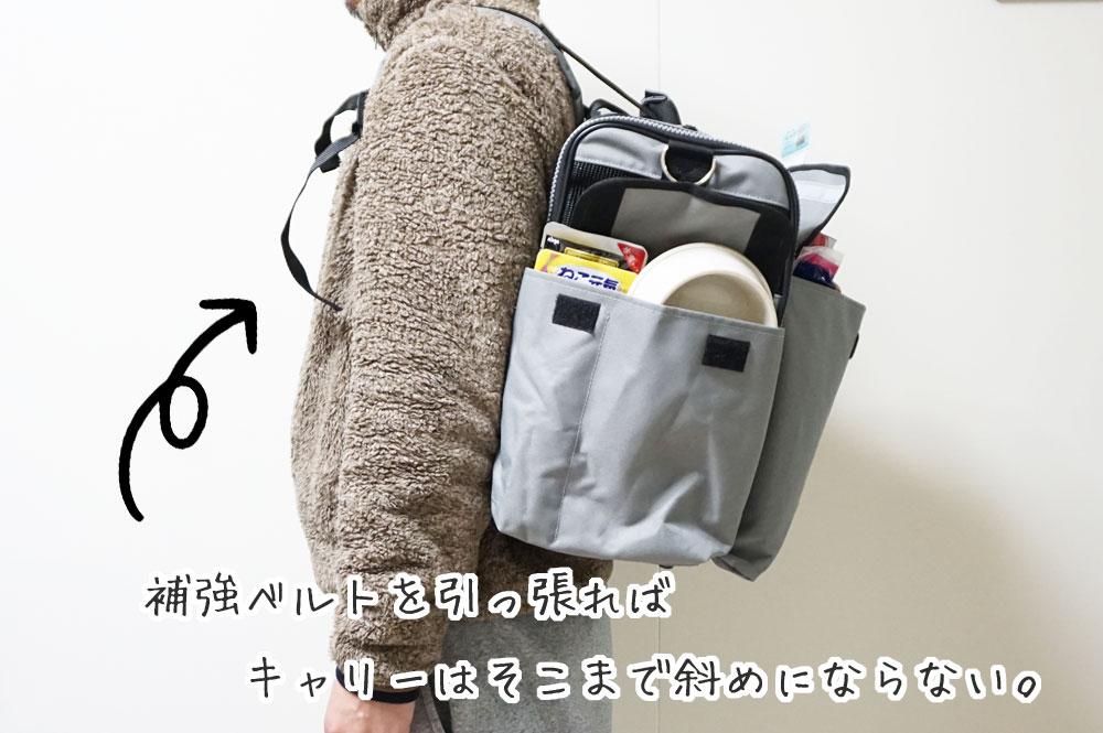 SOSペットバッグをレビュー