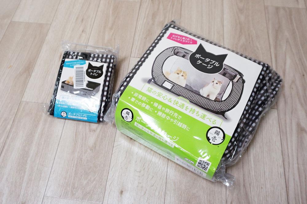 猫壱 ポータブルケージ トイレ 販売店と最安値について