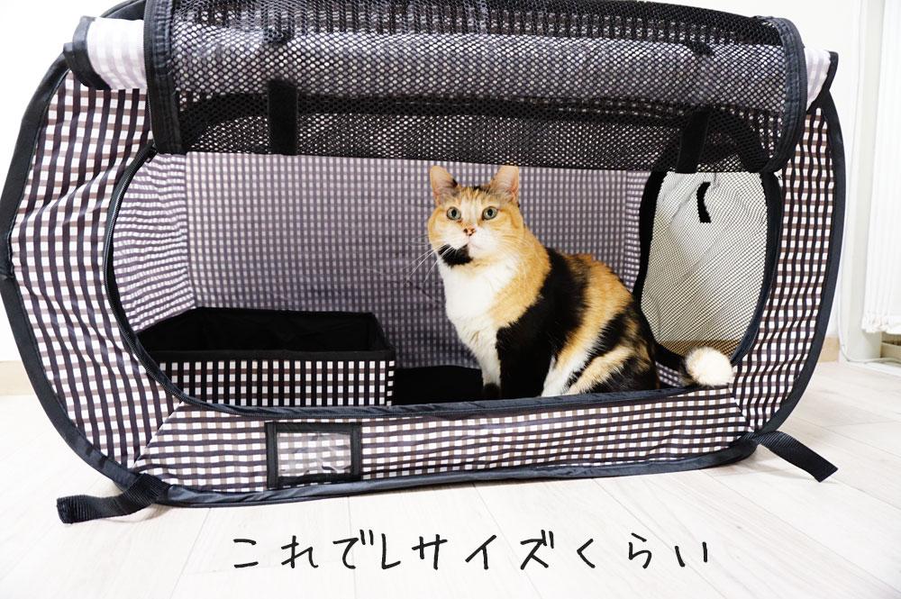 猫 ポータブルケージ 大きさ