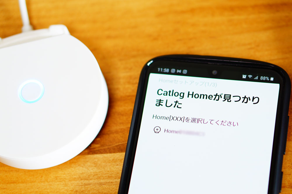 Catlogの使い方や設定方法