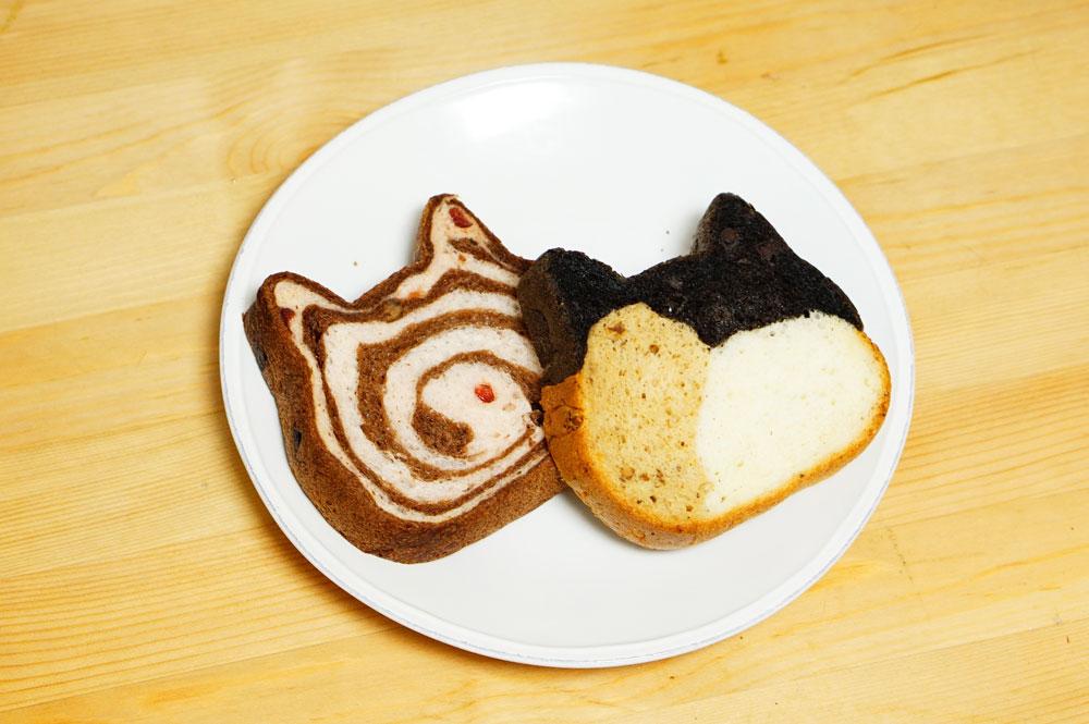 ねこねこ食パン 苺チョコ  三毛猫