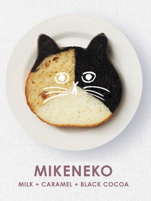 ねこねこ食パン 三毛猫味