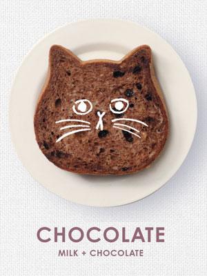 ねこねこ食パン チョコレート味