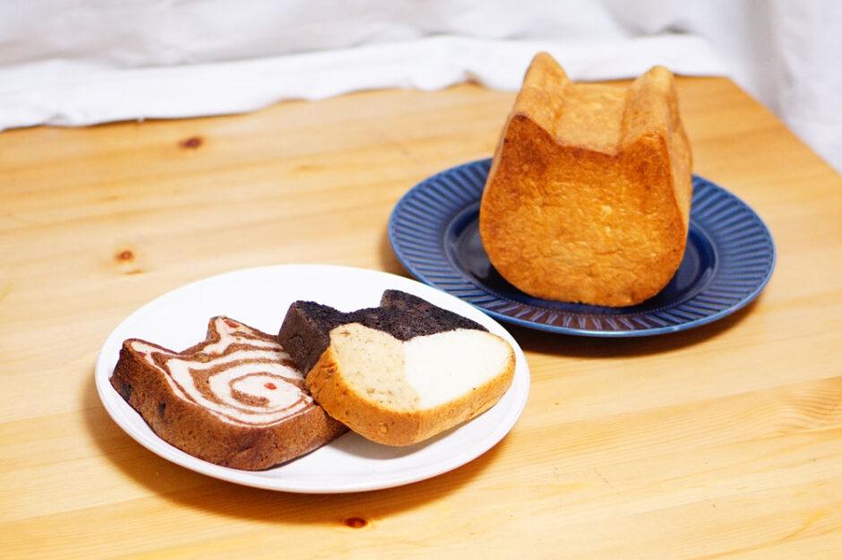 ねこねこ食パンの口コミレポ!値段以上に美味しくてビックリだった。