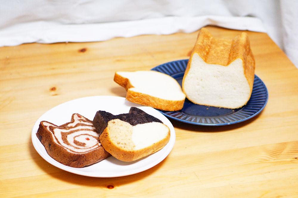 想像していたより美味しかった ねこねこ食パン