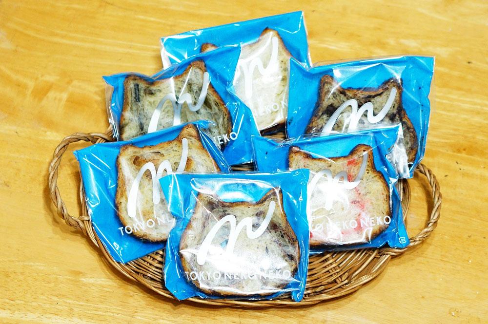 「東京ねこねこ食パン」も食べてみた。