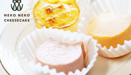 【にゃんチー食べてみた】ねこねこに仲間入りしたバスク風チーズケーキ!