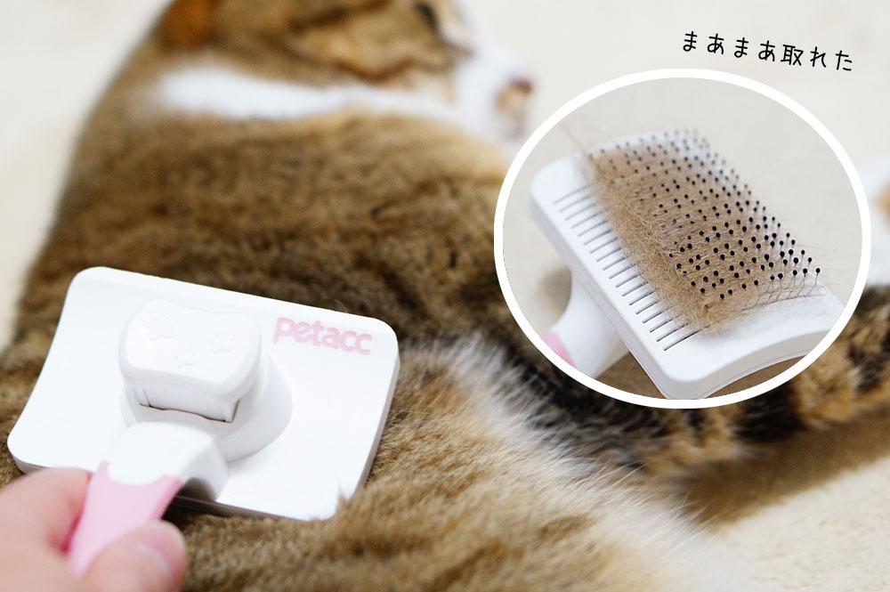 猫 スリッカーブラシ 抜け毛はあまり取れない