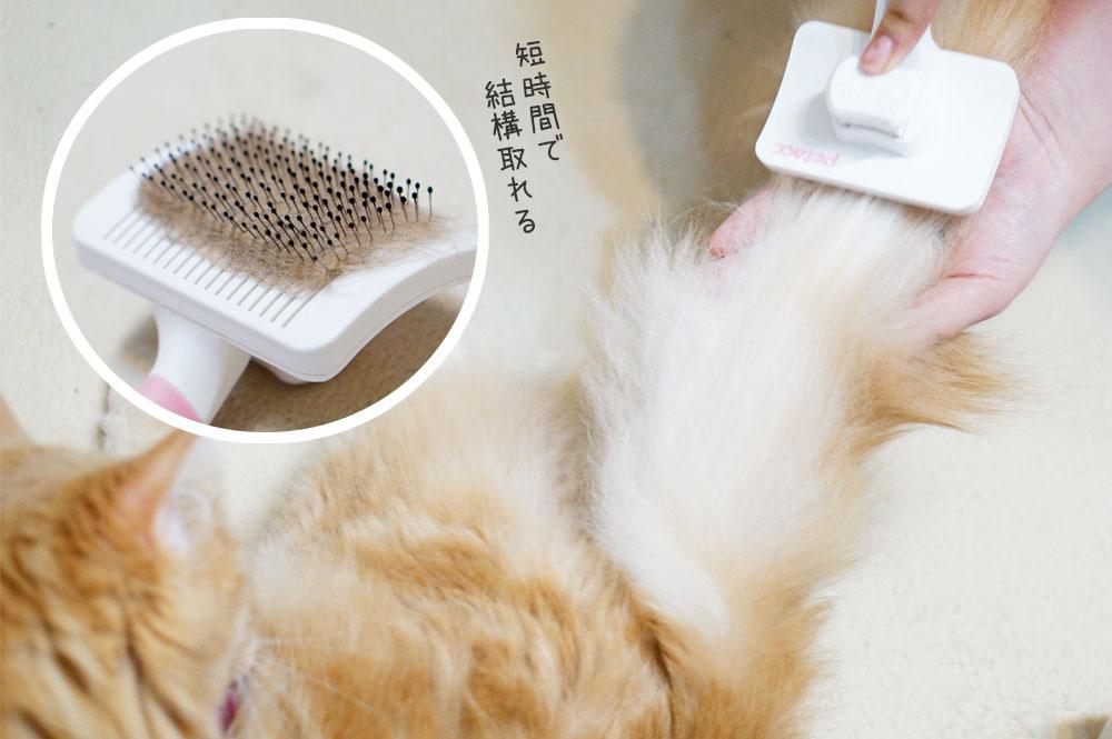 猫 スリッカーブラシ 長毛は抜け毛がよく取れる