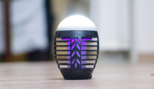 【口コミ】電撃殺虫器のコバエ効果は?デメリットも含めレビューします!