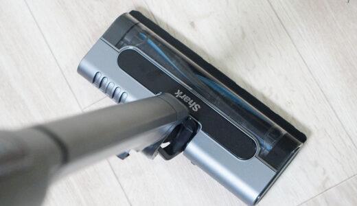 【口コミレビュー】シャークの掃除機CS401Jの吸引力や使い勝手に大満足!