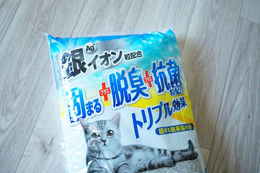 マツキヨ「固まる脱臭猫の砂」の特徴