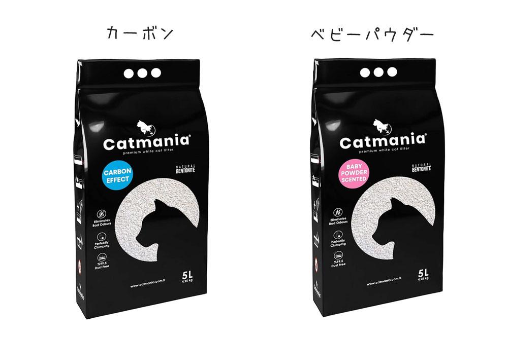 Catmania(キャットマニア)の猫砂 カーボン ベビーパウダー
